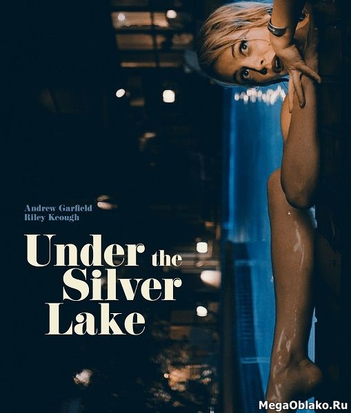 Под Сильвер-Лэйк / Under the Silver Lake (2018/WEB-DL/WEB-DLRip)