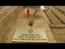 ✔ Россия зеркально ответит на высылку дипломатов из Греции