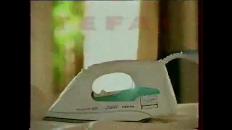 Рекламный блок и анонс (ОРТ, 25.12.1999) 3