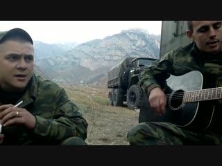 Зеленые Глаза - Ратмир Александров (Песни под гитару - армейские песни)