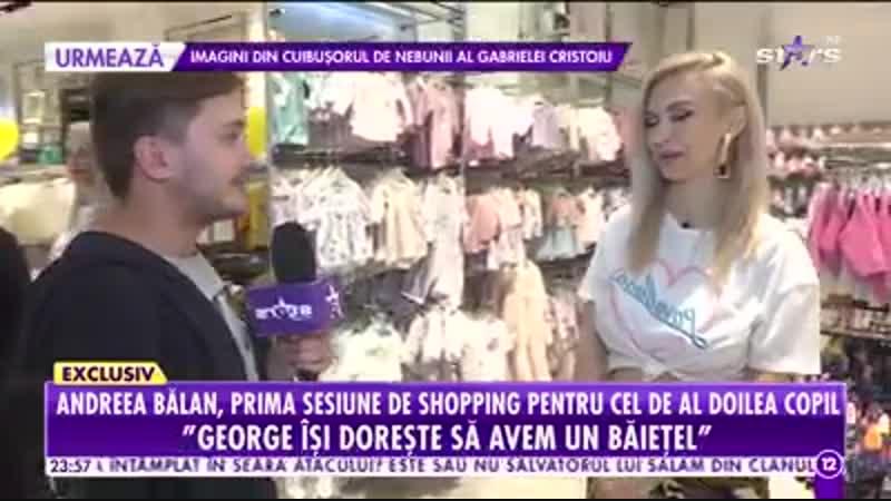 La shopping cu Andreea Bălan. AgentiaVIP AntenaStars