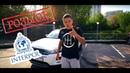 Купить Range Rover без СМС и регистрации на полгода