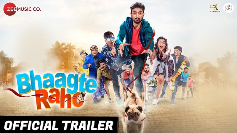 Bhaagte Raho - Official Trailer | Rajpal Yadav, Riya Deepsi, Abhay Kabir Raichand Gopi Bhalla
