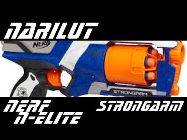 Обзор Nerf - Strongarm (Нерф Стронгарм)