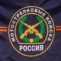Анкета Антон Степанов