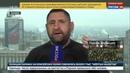 СРОЧНО! Дончанин узнал среди задержанных моряков пытавшего его сотрудника СБУ
