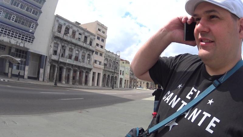 Звонок Алле Зайцевой с Малекона Куба Гавана 2018 год 14 марта