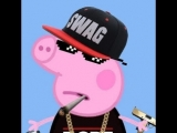 Я свинка пеппа,фанатка рэпа!!
