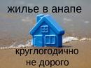Объявление от Alyona - фото №1