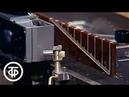 Это вы можете Деревообрабатывающий станок электродрель походный кипятильник 1992