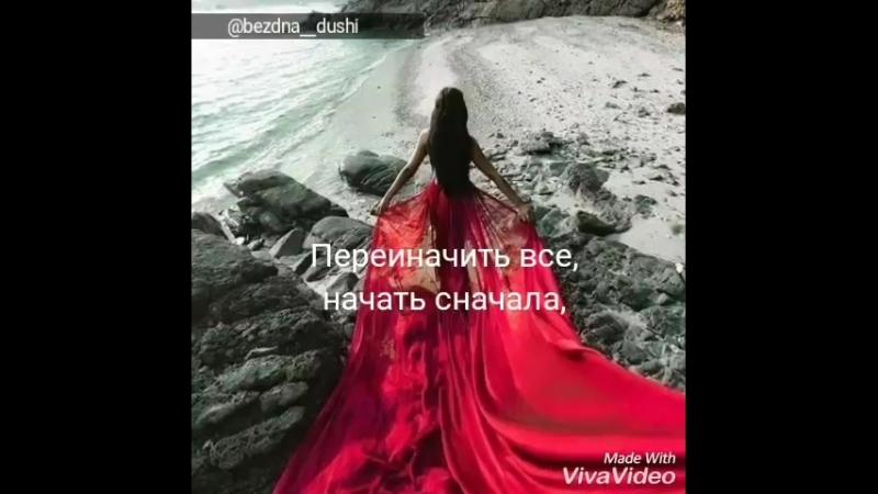 Bezdna__dushi20180620194238206.mp4