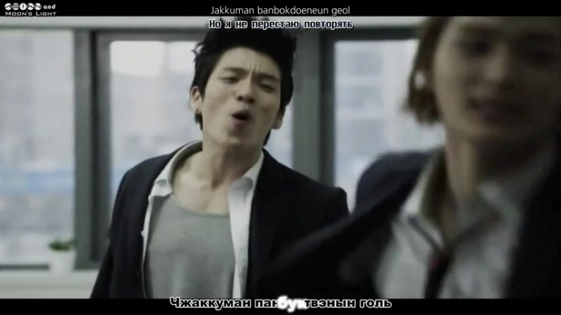 2AM I Was Wrong rus karaoke rom translation 480p
