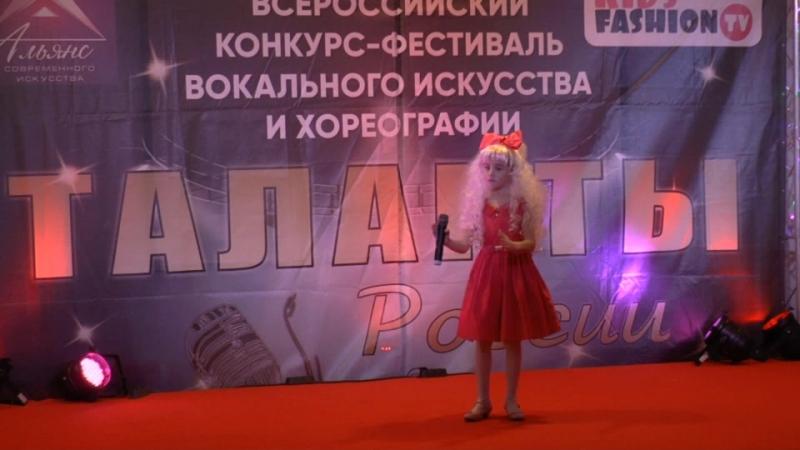 Алёна Куликова