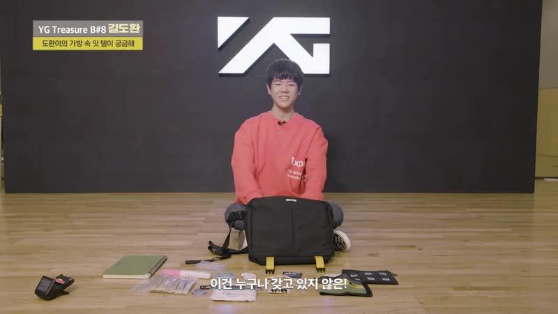 [181215] YG Treasure Box » In My Bag Cam » KIL DO HWAN