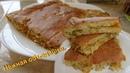 ВКУСНЮЩИЙ пирог с капустой без особых заморочек и тесто на раз два три