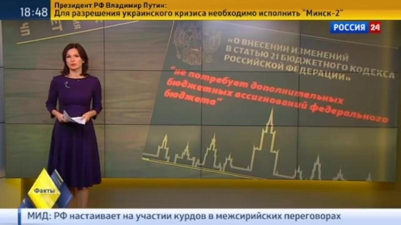 Молодая гвардия_ о реформе силовых ведомств в России