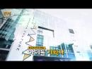 180315 Чонхва @ tvN Find Moomyung Kim S2