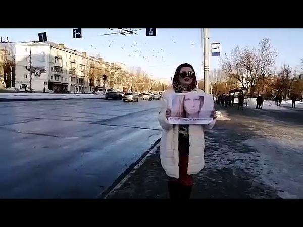 ГрадусТВ ПИКЕТ ЖУРНАЛИСТА ГРАДУС-ТВ В ПОДДЕРЖКУ ЕЛЕНЫ ПРОКОПЬЕВОЙ