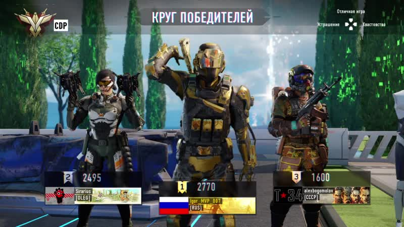 Call of Duty®_ Black Ops III_20190121224955