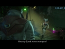 Injustice 2 - Джокер и Харли Квинн - Intros Clashes rus