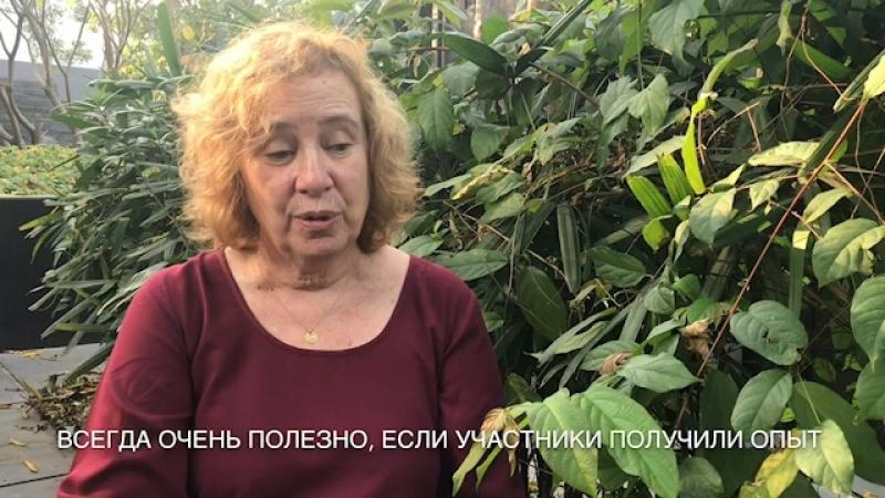 Интервью с Тарикой Глубин