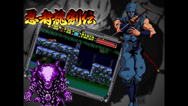 Ninja Ryukenden [PC Engine TurboGrafx-16]