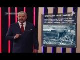 Загадки человечества с Олегом Шишкиным (15.05.2018) HD