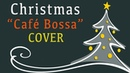 Christmas Songs Cafe Bossa Nova Cover - Relaxing Music For Work, Study - Can't wait for Christmas!
