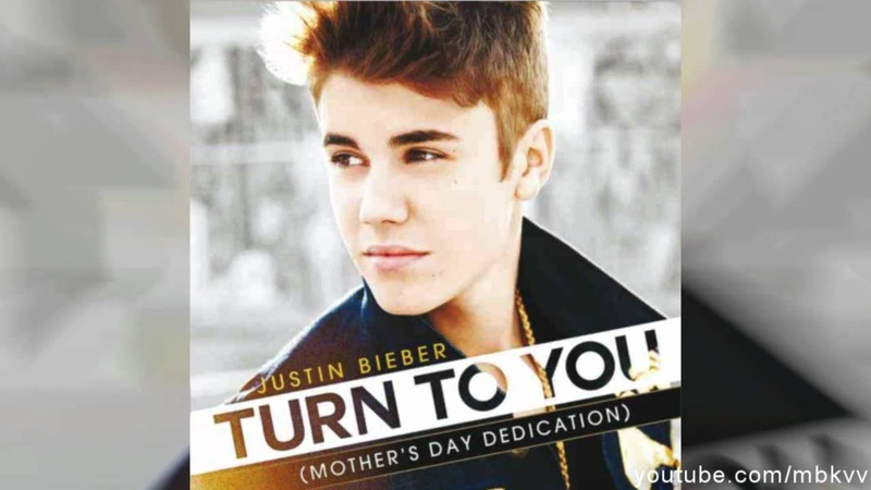 Justin Bieber - Turn To You (Mothers Day Dedication) (Audio)
