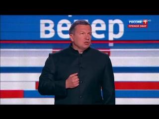 Мощно! РАЗГНЕВАННЫЙ Соловьев жёстко ВСТАВИЛ украинской шавке Думаете, что вы сил