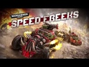Speed Freeks Pre order Now