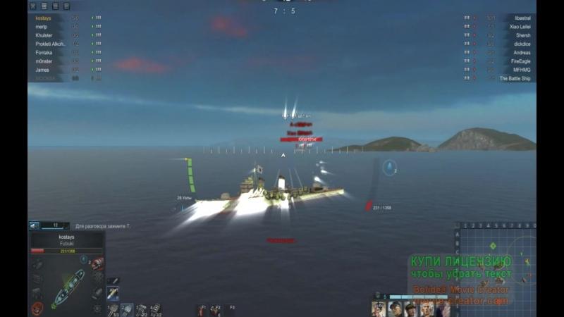Steel Ocean Raid Fubuki
