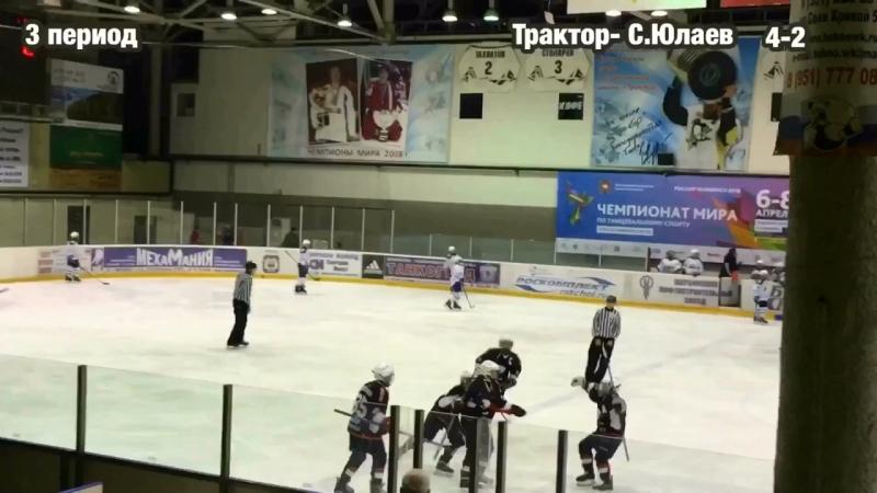 Финал чемпионата России регион Урал-Западная Сибирь 26-28 марта 2018 года