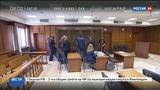 Новости на Россия 24 Суд начал рассмотрение дела бывшего губернатора Сахалина Хорошавина