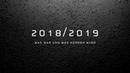 Was war und was kommen wird - Jahresrückblick 2018 und Ausblick 2019