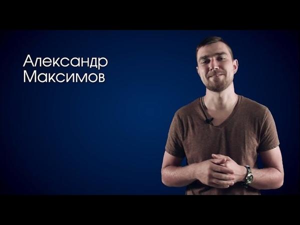 Реклама бизнеса на Ютуб (youtube) канале