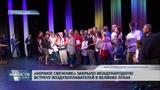 Новости Псков 18.06.2018 #