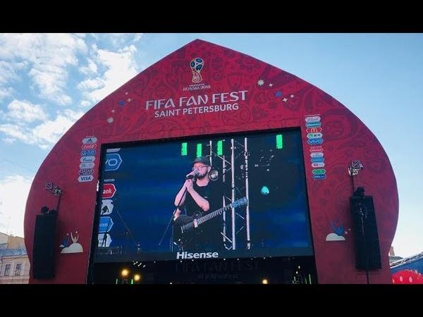 KIROV — Магистраль (live @ FIFA FAN FEST)