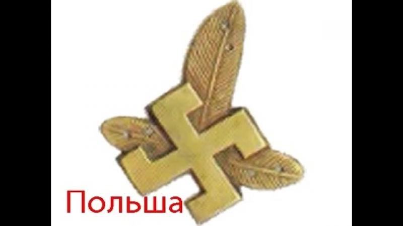 Славяно-арийская свастика (коловрат)_полная версия