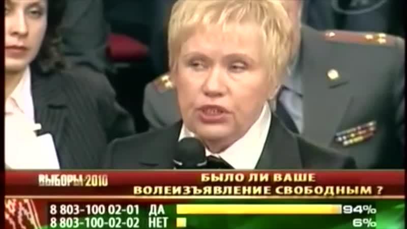 Побег агента Борщ 19.12.2010
