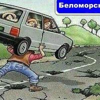 Анкета Григорий Егоров