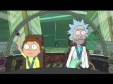 Рик и Морти || Приключение на 20 минут