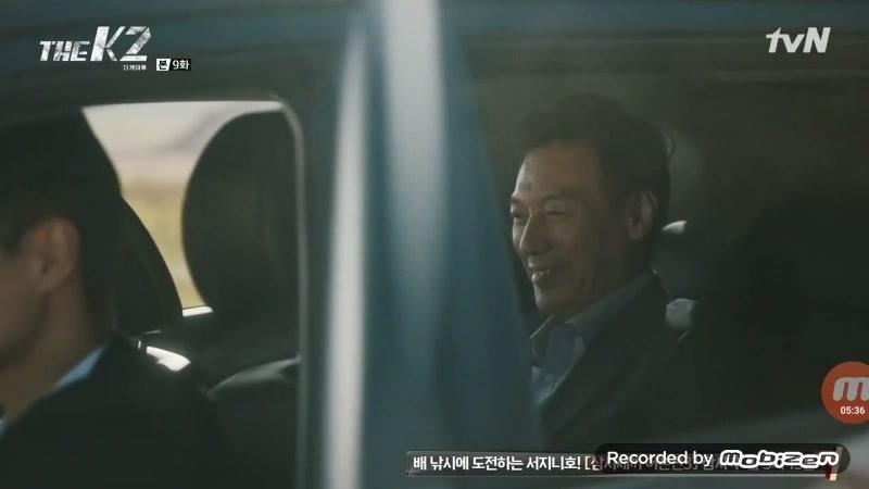 К2 - Телохранитель. Анна и Чжи Хе разговоривают по рацию.