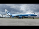 P3Dv4 LIMC Malpensa UUEE Sheremetyevo ABW206R AirBrige Cargo Vatsim VP BIG B744 PMDG