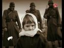 Забытый город - герой. Битва за Воронеж 2012