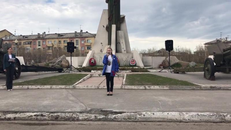 Сагадеева Екатерина. Митинг памяти 22 июня