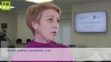 Алёна Блинова из Сургута о программе