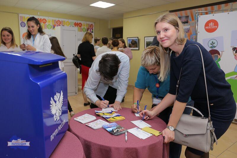 В Мурманской области состоялись мероприятия Всероссийского фестиваля #ВместеЯрче