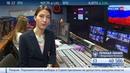 Новости на Россия 24 • В Гостином дворе идут последние приготовления к Прямой линии с Владимиром Путиным