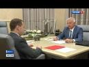 Встреча Председателя Правительства РФ и Президента ПАО ЛУКОЙЛ